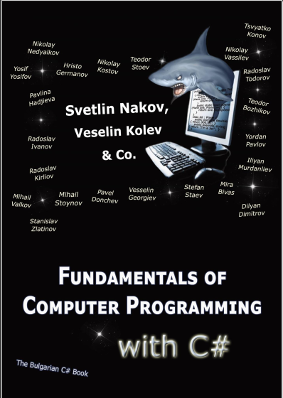 Fundamentals of Computer Programming with C#. Svetlin Nakov